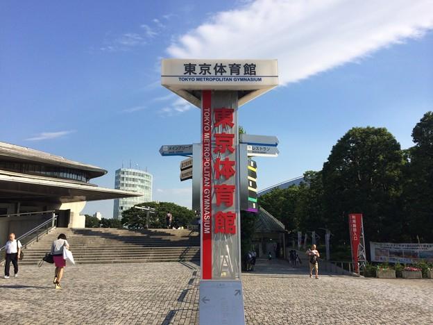 140708 東京体育館