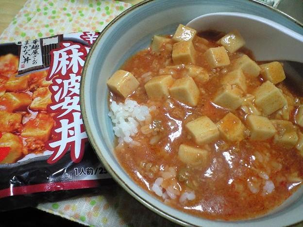 レトルトマーボー丼