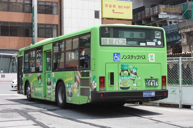 東京都交通局 B-H178 後部