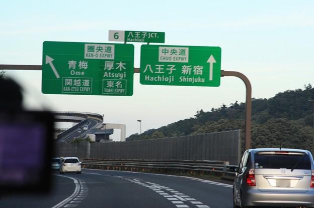 中央道 IMG_70356