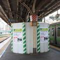 Photos: 鶯谷駅3番線・4番線ホーム