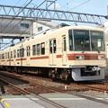 写真: 新京成電鉄8800形8810編成 京成津田沼行