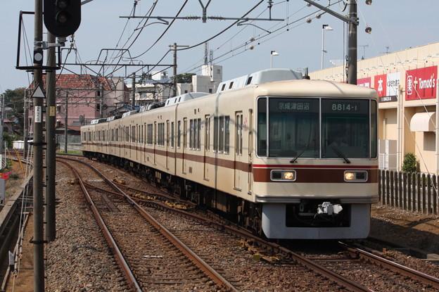 新京成電鉄8800形8814編成 京成津田沼行