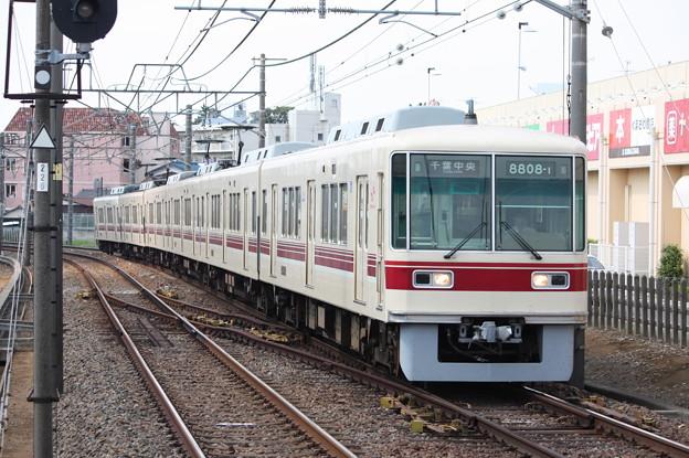 新京成電鉄8800形8808編成 千葉中央行