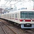 写真: 新京成電鉄8800形8808編成 千葉中央行