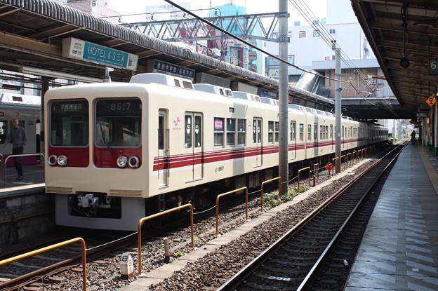 新京成電鉄8500形8517編成