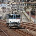 写真: 単75レ EF65 2057 2