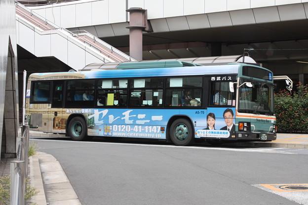 Photos: 西武バス A5-75