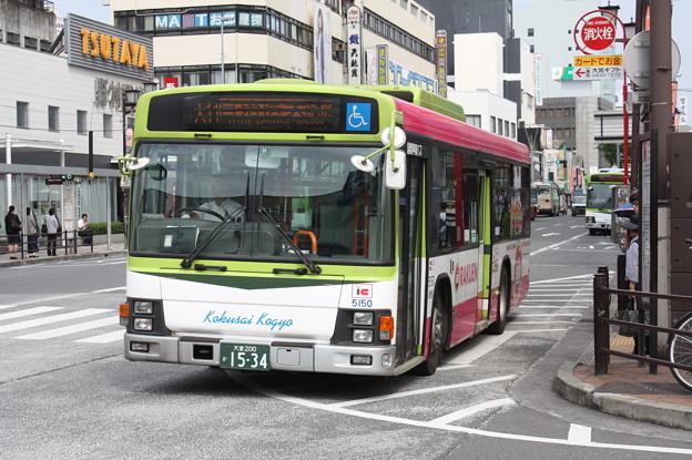 国際興業バス 5150号車