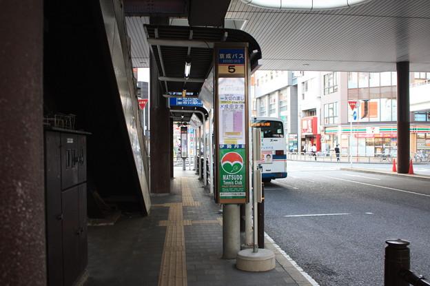 松戸駅西口 京成バス 5番のりば