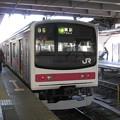 Photos: 京葉線 205系ケヨ9編成