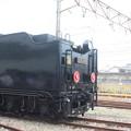 D51 498 後部
