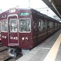 Photos: 阪急5000系5045F