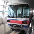 Photos: 大阪モノレール2000系2111F