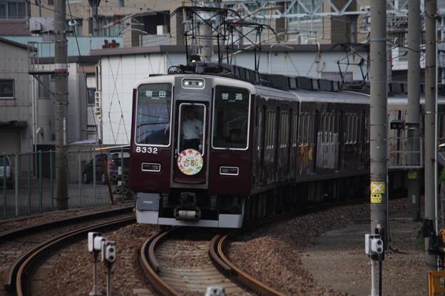 阪急8300系8332F 古都ヘッドマーク