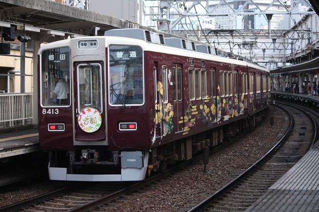 阪急8300系8332F 古都ヘッドマーク・ラッピング