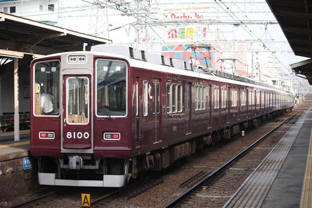 阪急8000系8000F