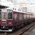 Photos: 阪急8000系8000F