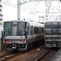 Photos: JR神戸線 223系2000番台V50編成&207系1000番台S45編成