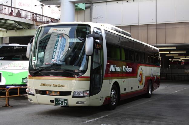 日本交通 171号車