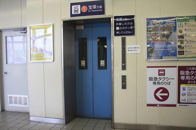 阪急宝塚線 蛍池駅 エレベーター