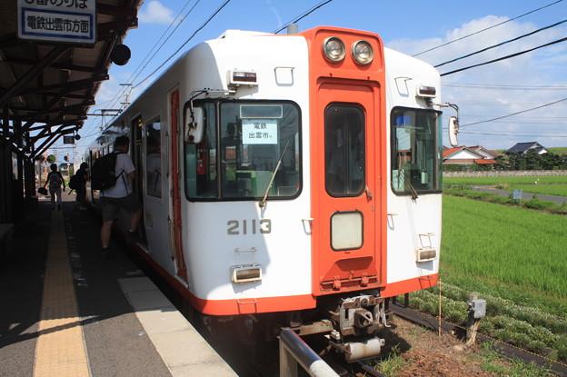 一畑電鉄2100系2103F