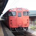 Photos: 山陰本線 キハ40系 キハ47-1053
