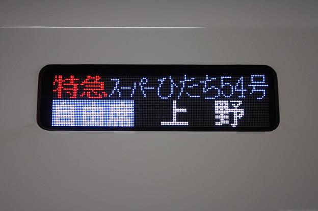 特急スーパーひたち54号 上野 自由席