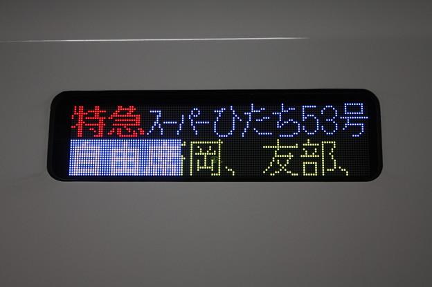 特急スーパーひたち53号 自由席 (3)
