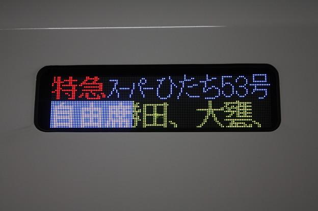 特急スーパーひたち53号 自由席 (6)