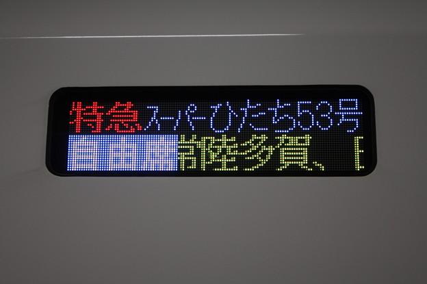特急スーパーひたち53号 自由席 (8)