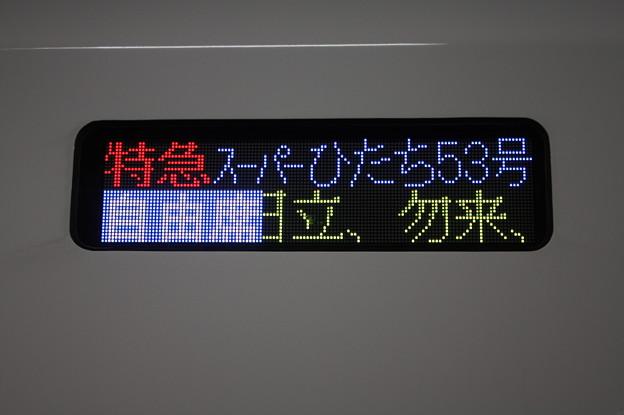 特急スーパーひたち53号 自由席 (10)
