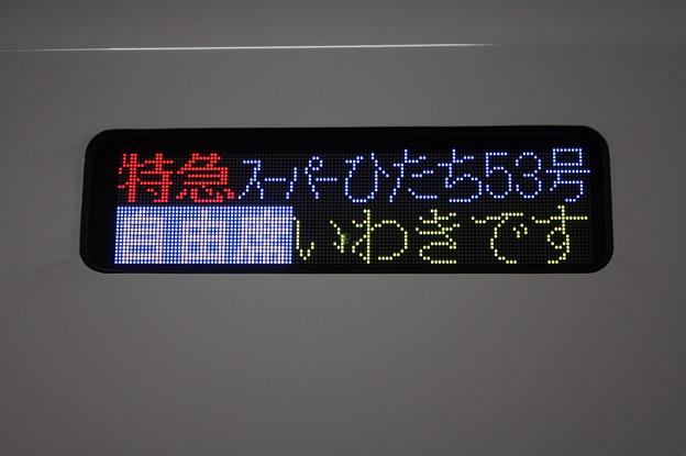 特急スーパーひたち53号 自由席 (14)