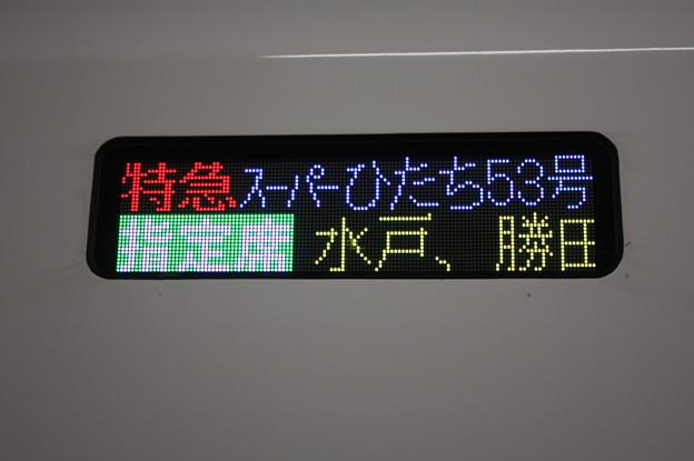 特急スーパーひたち53号 指定席 (2)