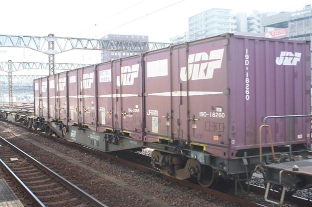 コキ104-2007