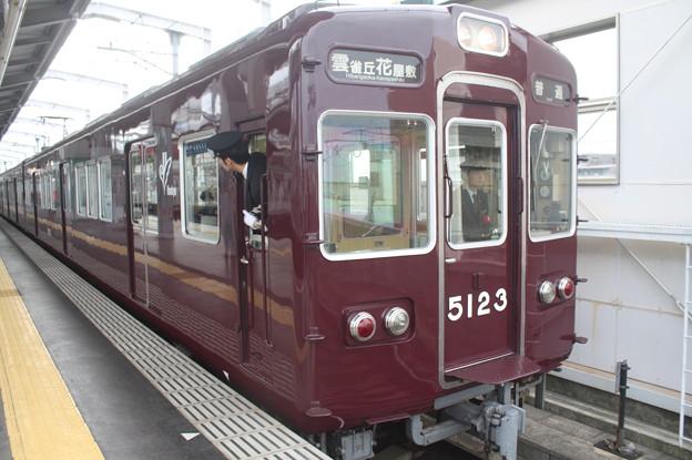 阪急宝塚線 5000系5023F