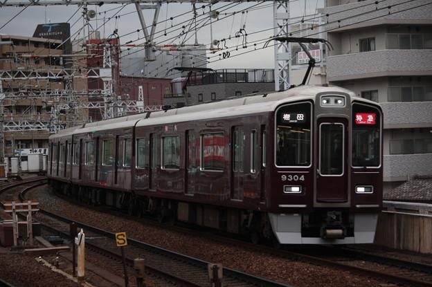 阪急京都線 9300系9304F