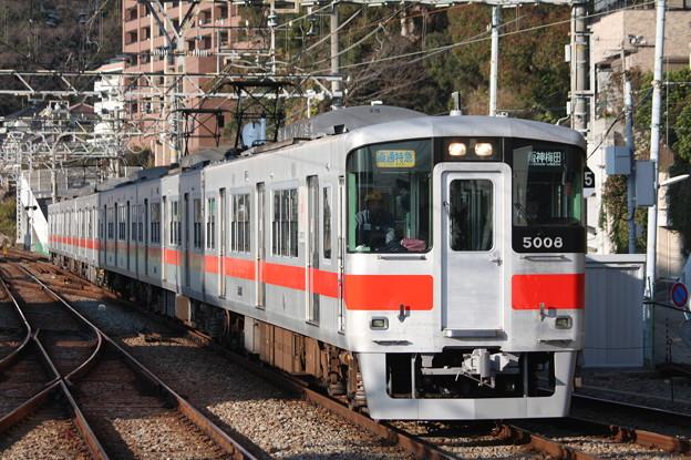 山陽電鉄本線 5000系5008F