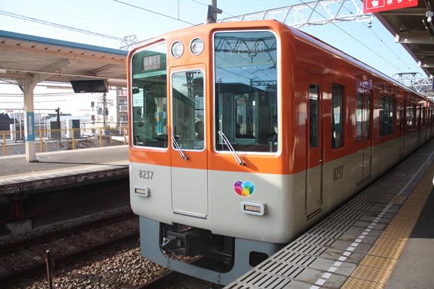 山陽電鉄本線 阪神8000系8237F