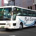 Photos: 両備バス 406号車