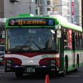 Photos: 神戸市営バス 080号車