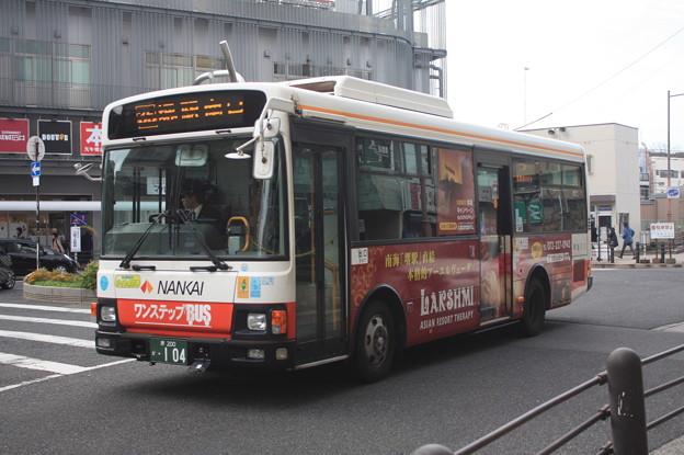 南海バス 堺200か104