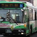 写真: 神戸市営バス 915号車
