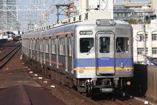 南海高野線 6000系6012F