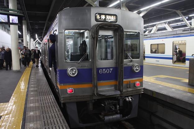 南海高野線 6200系6507F