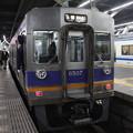 Photos: 南海高野線 6200系6507F