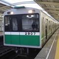 Photos: 大阪市営地下鉄中央線 20系2607F