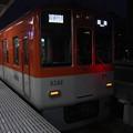 Photos: 阪神8000系