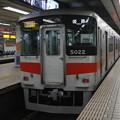 Photos: 山陽5000系