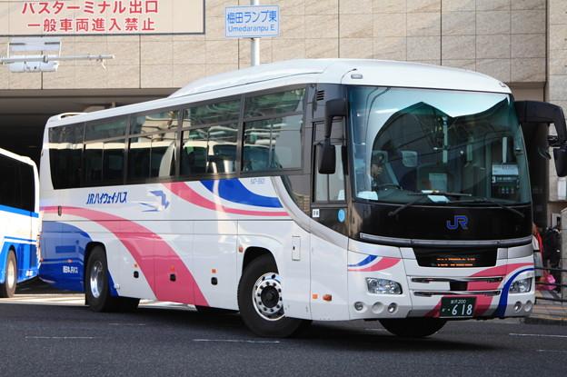 西日本JRバス 647-3921